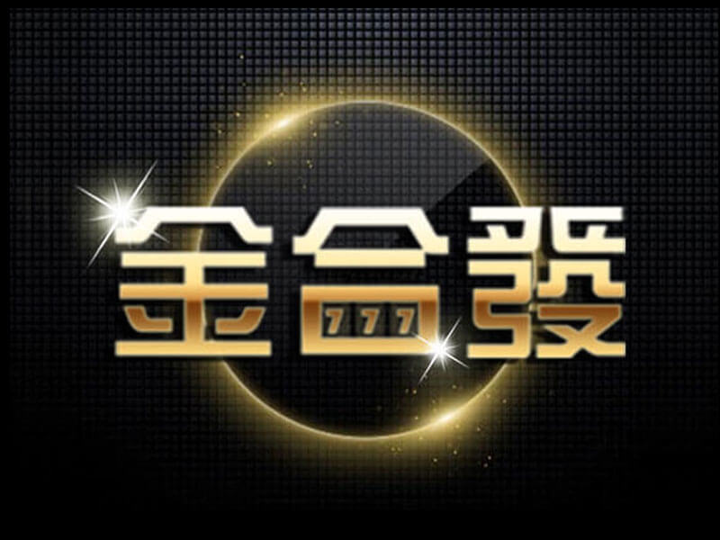 金合發代理-金合發北京賽車-金合發現金版