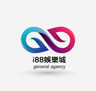 I88儲值-I88娛樂城-I88百家樂