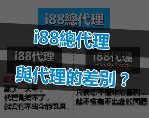 i88代理授予功績勳章-i88娛樂城