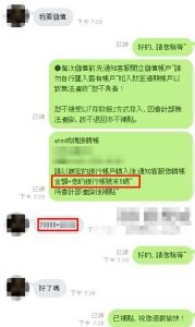 i88儲值首筆大交易心得-i88娛樂城